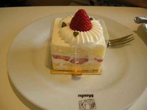 Mont Blanc Cake Boston